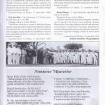 Pagina 23 genn febbr 2008