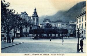 Libreria Canzanella (Piazza Municipio)