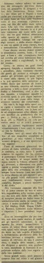 1945_stabia_campione_4