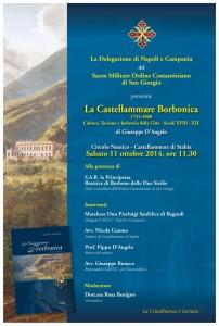 Locandina Castellammare Borbonica 11 Ottobre 2014