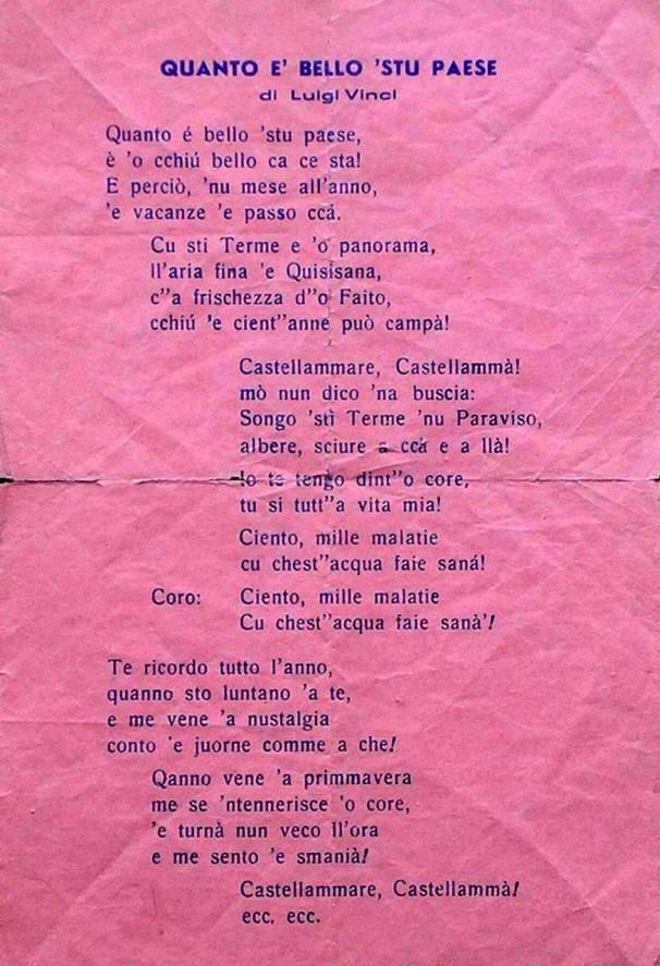 """Testo musicale: """"Quanto è bello 'stu Paese"""" (collezione privata """"Bonuccio Gatti"""")."""