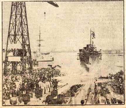 1935 - Eritrea (Nave coloniale)