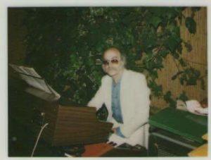 Vincenzo Della Sala - Oriente Bar (Sorrento anni '80)