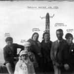 Famiglia Nocera (e amica) a Pozzano nel 1934
