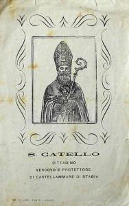 San Catello: stampa monocromatica su foglio (formato 8X13)