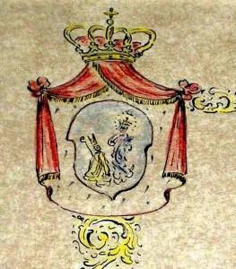 San Catello: particolare di pergamena commemorativa (Reale Arciconfraternita dell'Immacolata Concezione e San Catello - Chiesa di San Giacomo Maggiore di Castellammare di Stabia)