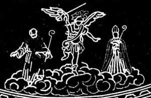 San Catello: particolare dell'artistica illuminazione allestita in Piazza Vescovado dalla ditta Castellano per la festa dei 3 santi celebrata nel 1964 (foto Franco Fiorinelli)