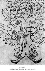 """San Catello: Immagine tratta dalla pubblicazione """"Sulle tracce di Catello"""" di Cinzia e Catello Vanacore (Cultura e Territorio -2001, pag. 275)"""