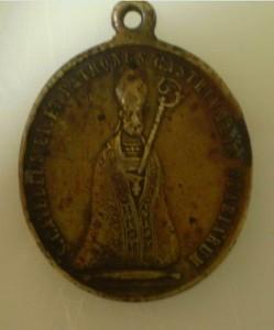 Rara medaglia del Santo Patrono stabiese riportante sul retro l'immagine dell'Arcangelo Michele (reperto gentilmente segnalato dal sig. Maurizio Galisi).
