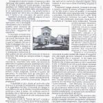 pagina 13 gennaio2006