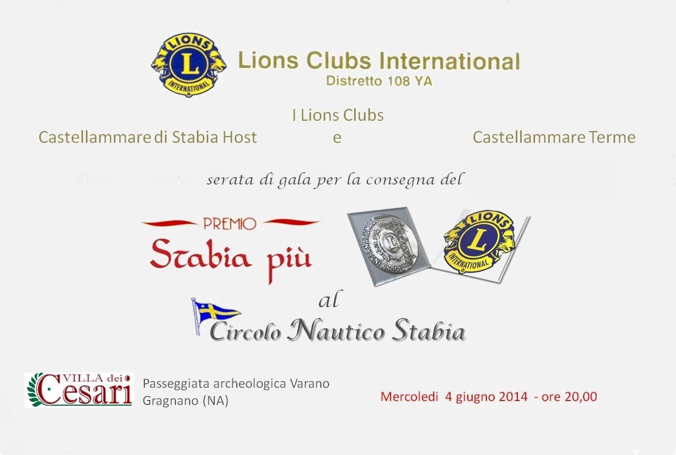 Premio Stabia Più (anno 2014)