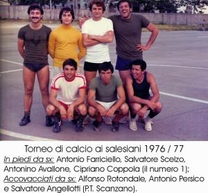 Torneo Salesiani 1976 (foto concessa dal sig. Salvatore Angellotti p.t. Scanzano)