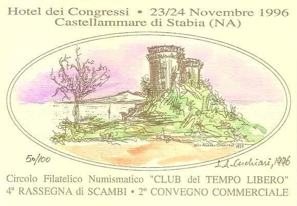 Il Castello (anno 1996)