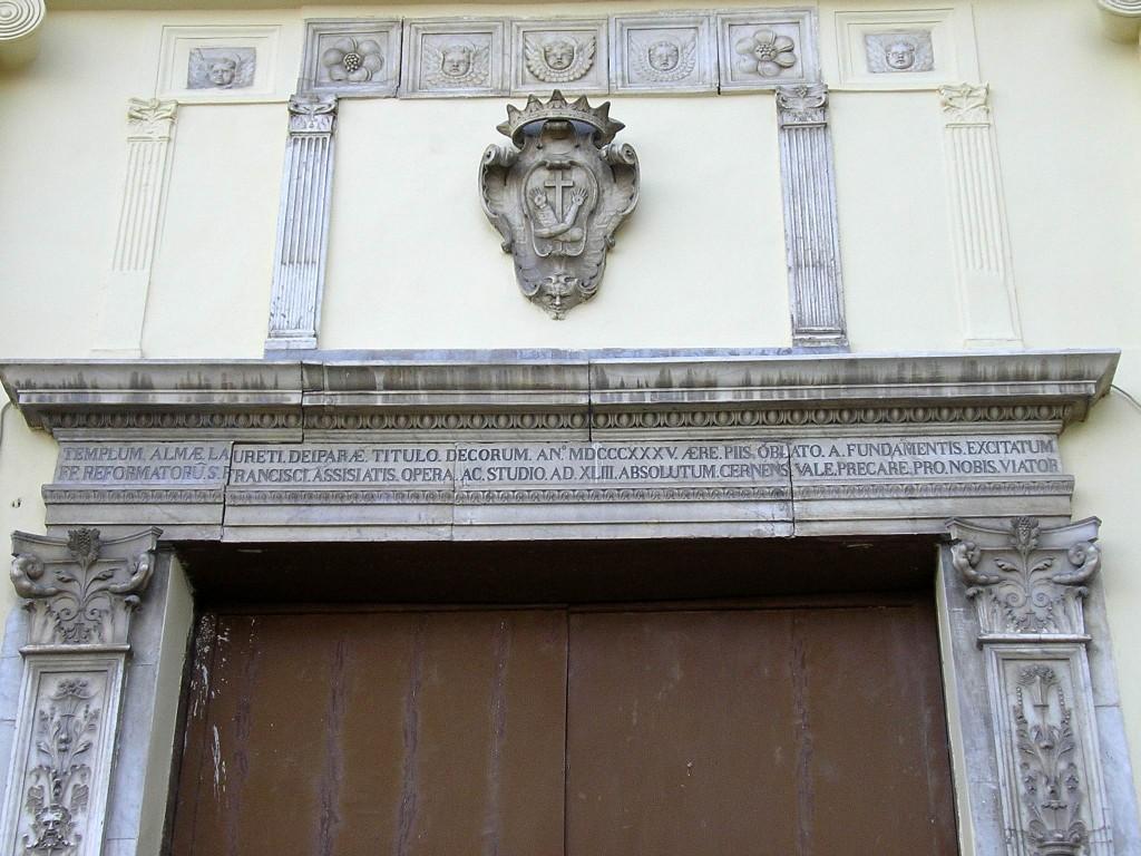 Stemma della chiesa di San Francesco a Quisisana