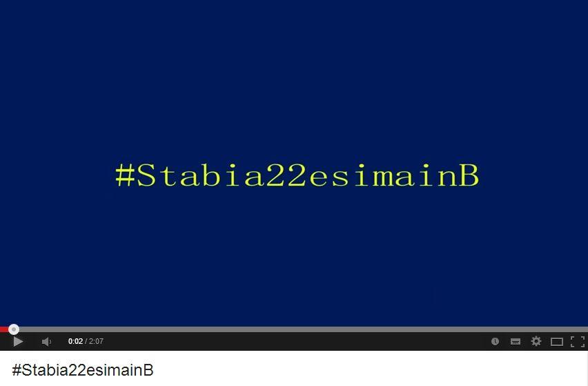 #Stabia22esimainB