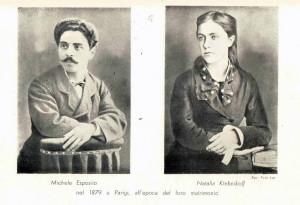II maestro Esposito con la moglie