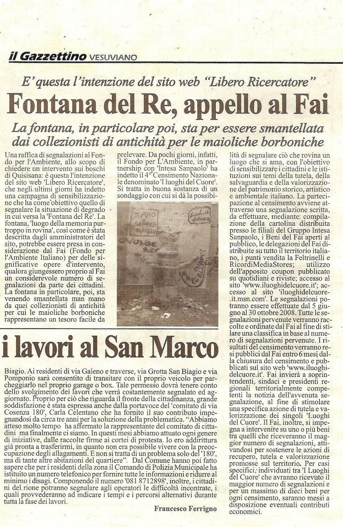 Il Gazzettino Vesuviano – Francesco Ferrigno (19 giugno 2008)