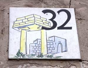 Piastrella n. 32 (foto F. F.)