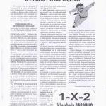 pagina 12 maggio 1998