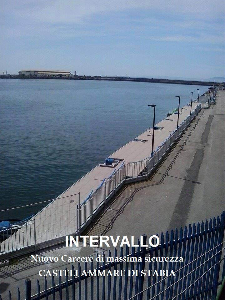 Intervallo - Nuovo carcere di massima sicurezza (di Antonio Sessa)