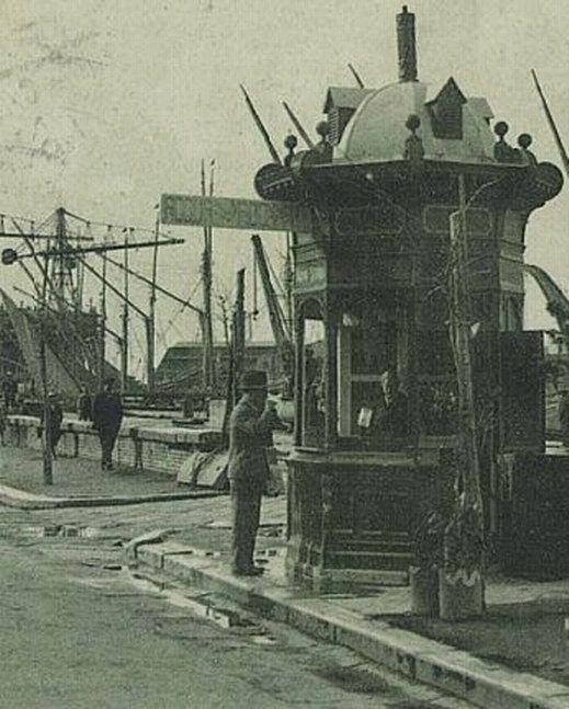 Acqua della Madonna (ex biglietteria tram)