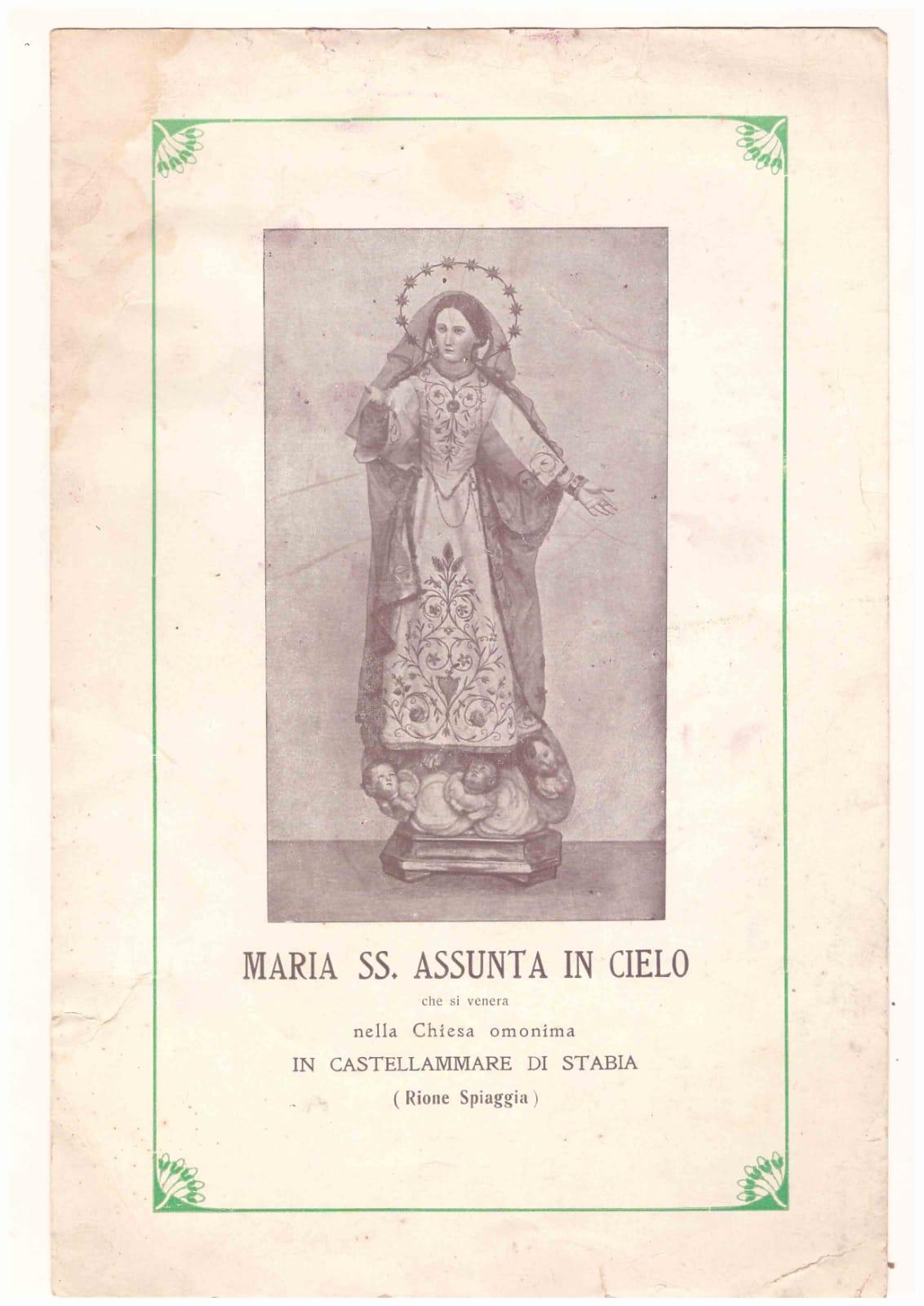 Maria SS. Assunta in Cielo (coll. Gaetano Fontana)