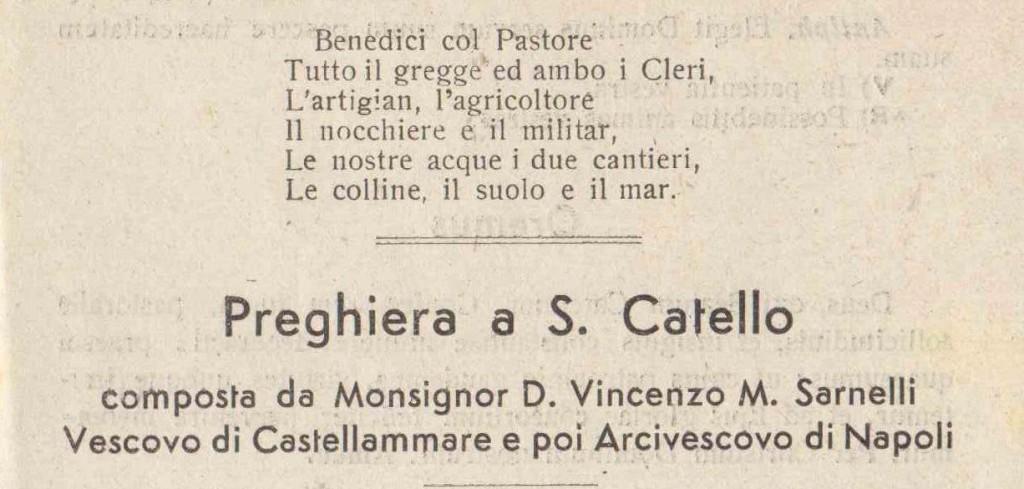 Inno di San Catello (ultima strofa)