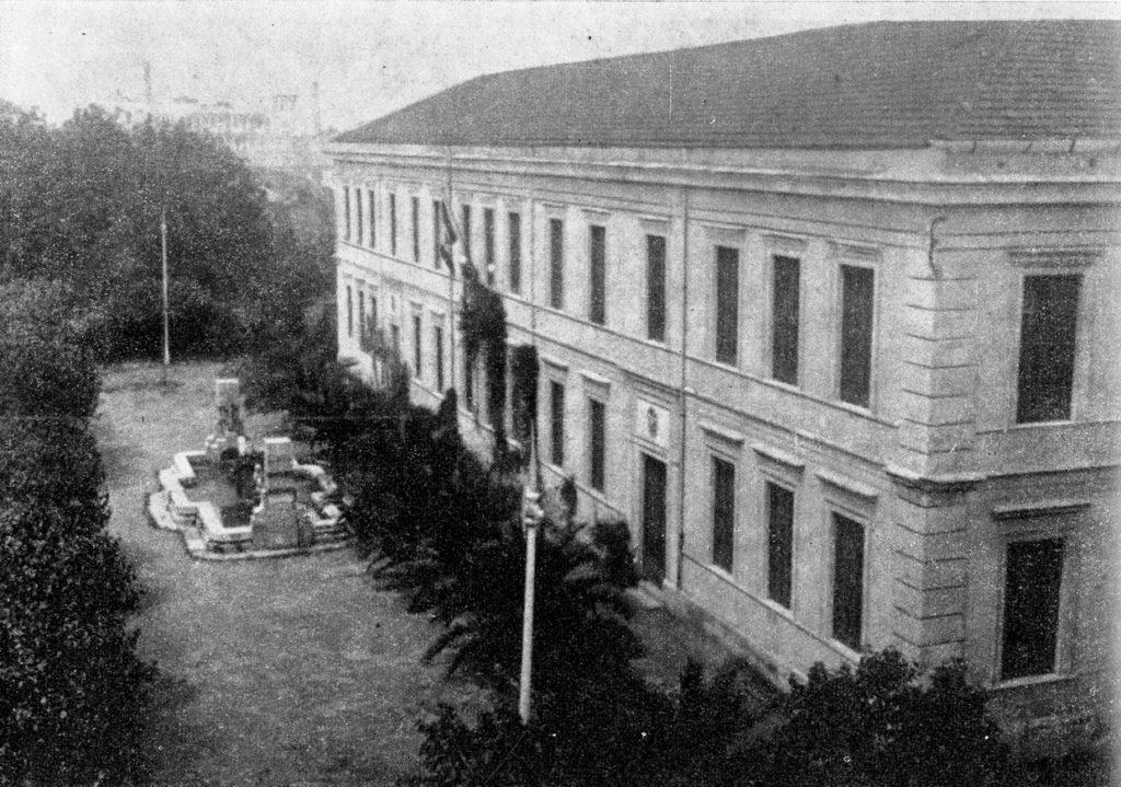 Panoramica della scuola