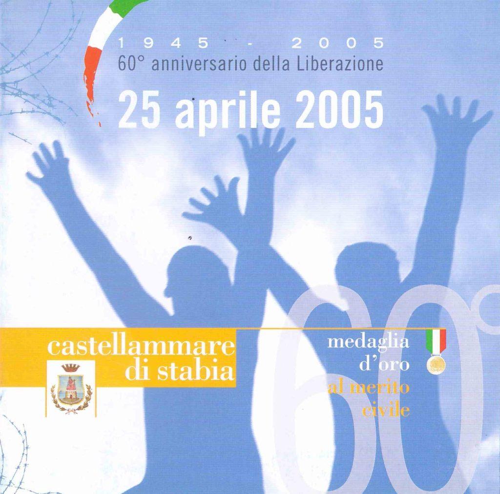 25 Aprile 2005 (Conferimento alla città della medaglia d'oro al merito civile) (2005)