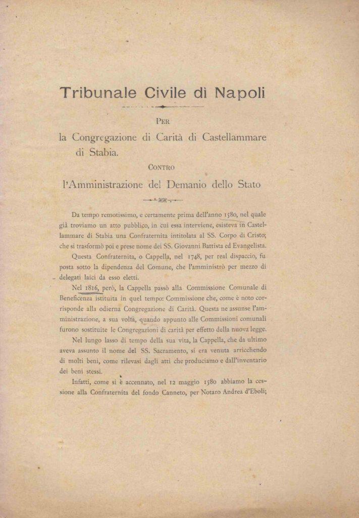 Tribunale Civile di Napoli per la Congregazione di Carità di Castellammare di Stabia (1910)