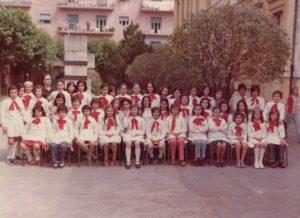 Basilio Cecchi - Quinta elementare - Anno 1973/74. Maestra Lomiento Carmela.. Si ringrazia la sig.ra Giuseppina Campaniello per la gentile concessione.