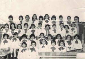 Basilio Cecchi - Seconda elementare - Anno 1970/71. Maestra Lomiento Carmela.. Si ringrazia la sig.ra Giuseppina Campaniello per la gentile concessione.