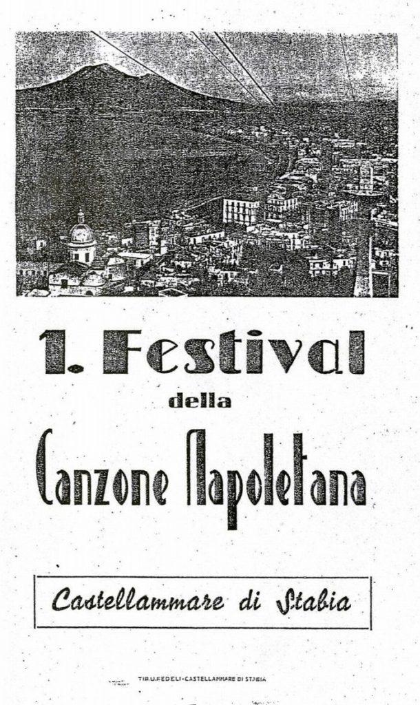 1° Festival della Canzone Napoletana (locandina - fronte)