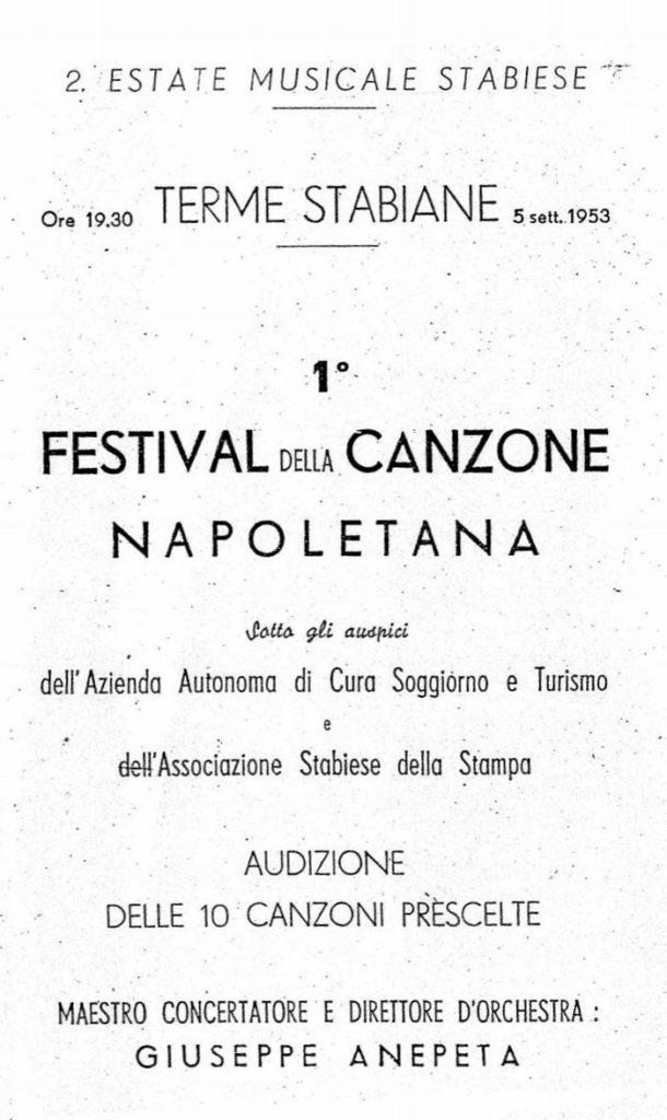 1° Festival della Canzone Napoletana (locandina - retro)