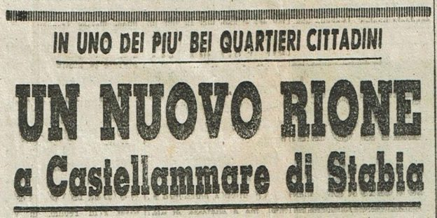 Rione-San-Marco-la-nascita-stralcio-di-articolo-coll.-Carlo-Felice-Vingiani