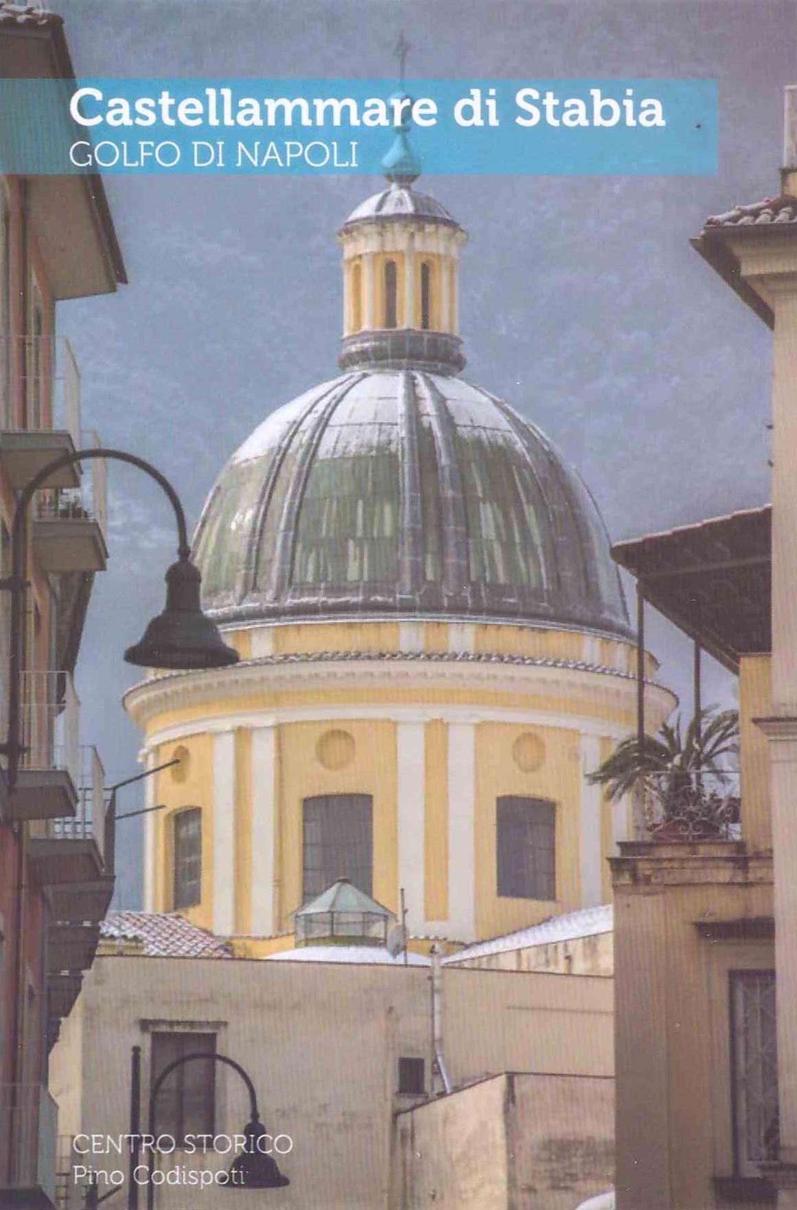 Cartoline Archives - Castellammare di Stabia