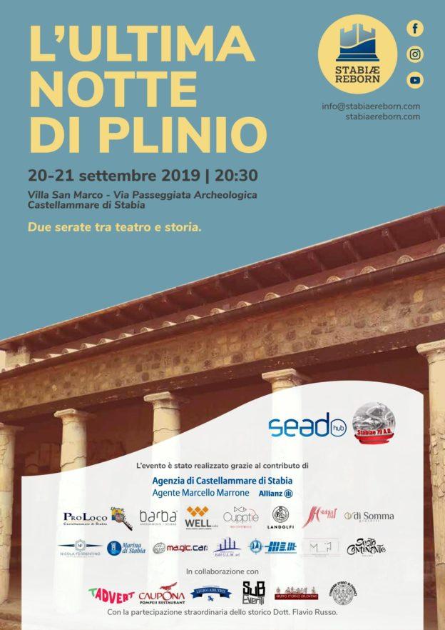 L'Ultima notte di Plinio (locandina evento)