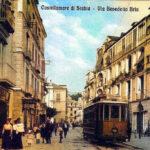 Strada Benedetto Brin nel 1920 (coll. Catello Coppola)